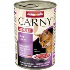 Animonda консервы для кошек с говядиной и ягненком