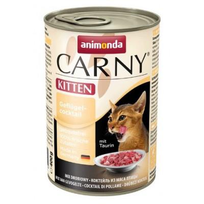 Animonda консервы для котят мясной коктейль