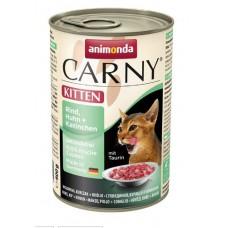 Animonda консервы для котят с курицей и кроликом