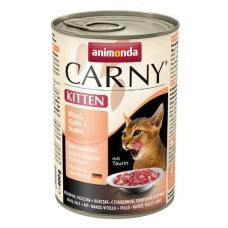 Animonda консервы для котят с телятиной и курицей