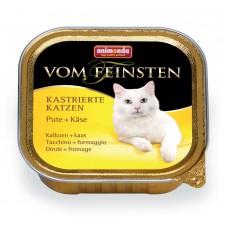 Паштет для кастрированных кошек с индейкой и сыром