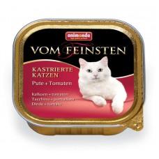 Паштет для кастрированных кошек с индейкой и томатами