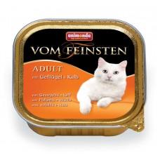 Паштет для кошек с домашней птицей и телятиной