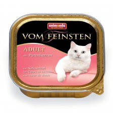Паштет для кошек с сердцем индейки