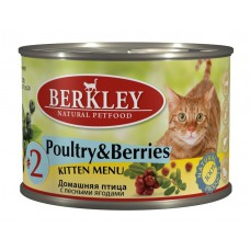 Berkley №2 корм для котят с домашней птицей и лесными ягодами