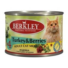 Berkley №4 корм для кошек с индейкой и лесными ягодами